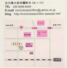 11E0B2BA-16EF-450B-BC80-E69D535BC388.jpeg
